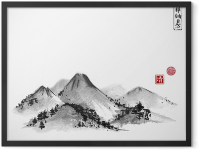 Mountains hand drawn with ink on white background. Contains hieroglyphs - zen, freedom, nature, clarity, great blessing. Traditional oriental ink painting sumi-e, u-sin, go-hua. Framed Poster