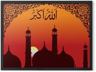 Arabic Islamic calligraphy of Allah O Akbar (Allah is [the] grea Framed Poster