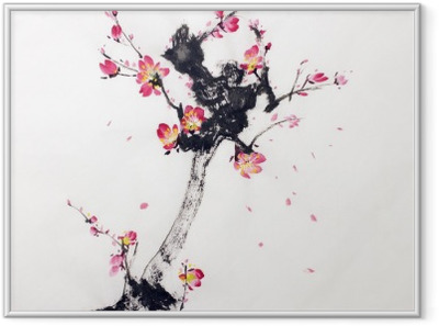 branch of cherry blossoms Framed Poster