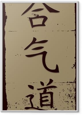 Poster in Cornice Aikido in scrittura cinese