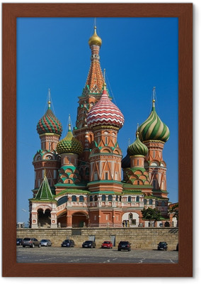 Famous russian landmark in Moscow - cathedral at red square