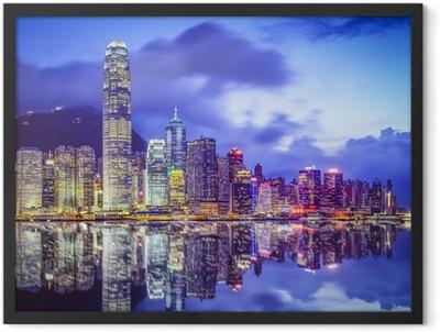 Hong Kong, China City Skyline Framed Poster