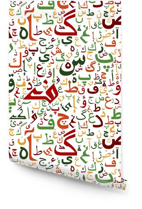 Patrón de guión sin fisuras árabe Rollo de papel pintado - Oriente Medio